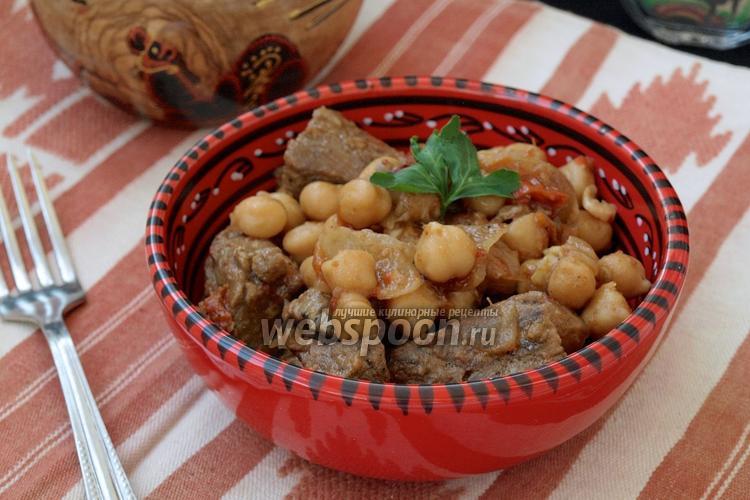 Фото Метаума с нутом и помидорами