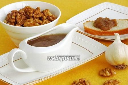 Ореховый соус с чесноком по-тулузски