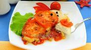 Фото рецепта Акула запечённая с овощами