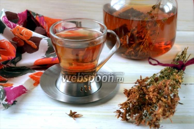 Фото Витаминный травяной чай