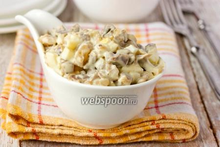 Салат с шампиньонами, куриными желудочками и яйцами