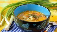 Фото рецепта «Жареный» суп
