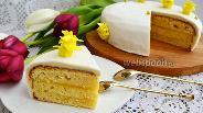 Фото рецепта Лимонный торт