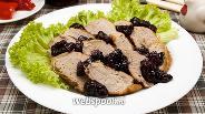 Фото рецепта Свиная вырезка с вишнёвым соусом
