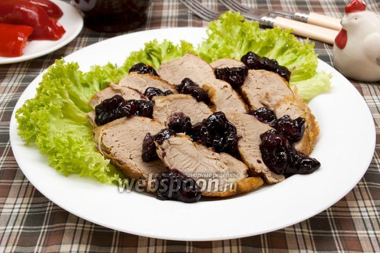 Фото Свиная вырезка с вишнёвым соусом