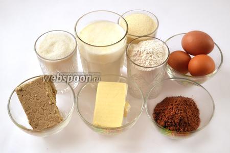 Для манника возьмём такие ингредиенты: простоквашу (скисшееся молоко), манную крупу, муку, сахар, яйца, маргарин, халву и какао.