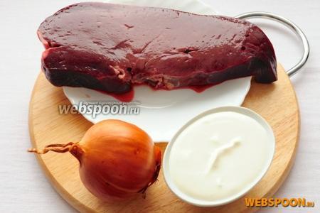 Для приготовления говяжьей печени по-строгановски вам понадобятся: говяжья печень, лук, сметана, соль, перец и масло для жарки.