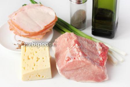 Для приготовления рулетиков из свинины с ветчиной и сырной начинкой нам понадобится свиная корейка без кости, ветчина, нарезанная тонкими ровными кусочками (удобно это сделать на ломтерезке или сразу в магазине попросить нарезать ветчину таким образом), твёрдый сыр, зелёный лук, масло оливковое.