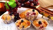 Фото рецепта Ягодные кексы с белым шоколадом
