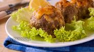 Фото рецепта Биточки из телятины с сыром