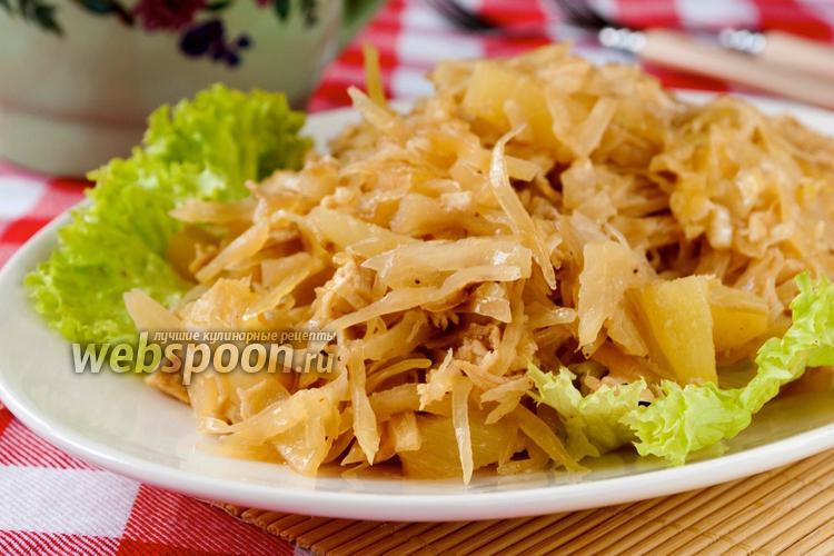 Фото Капуста тушёная с ананасом
