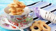 Фото рецепта Печенье на рассоле