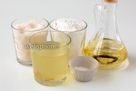 Для приготовления печенья нам понадобится огуречный рассол, мука, сахар, подсолнечное масло, разрыхлитель&