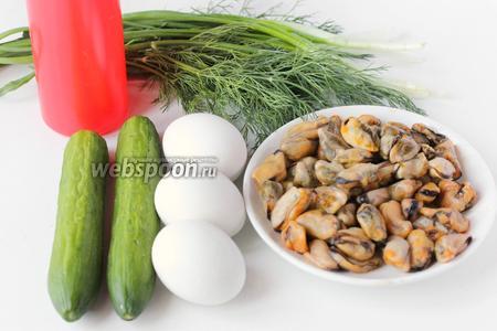 Для приготовления этого вкусного салата нам понадобится зелёный лук и укроп, варено-мороженные мидии, заранее отваренные куриные яйца, свежие огурцы, майонез, соль.