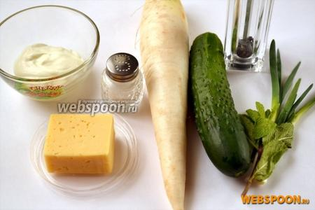 Для салата подготовим дайкон, огурец, сыр, зелёный лук, сметану, веточку свежей мяты, а также соль, перец, сахар — по мелкой щепотке и 0,5 чайной ложки готового столового хрена.