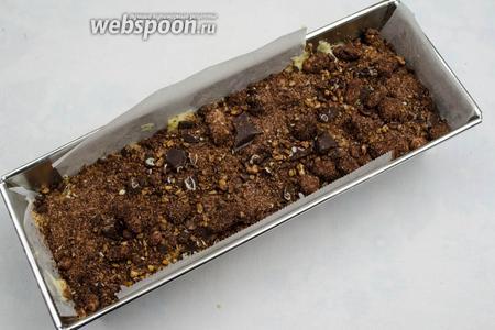 Сверху засыпать тесто оставшейся шоколадной смесью. Поставить в горячую духовку. Выпекать в течение 1 часа при температуре 175°С до сухой лучины. (Возможно, 50-55 минут).