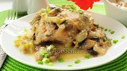 Фото рецепта Курица по-английски
