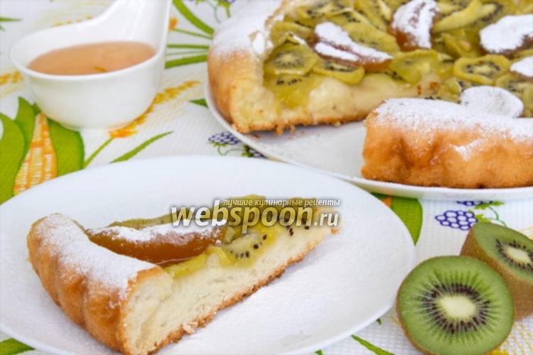 Фото Пирог с киви и персиковым вареньем