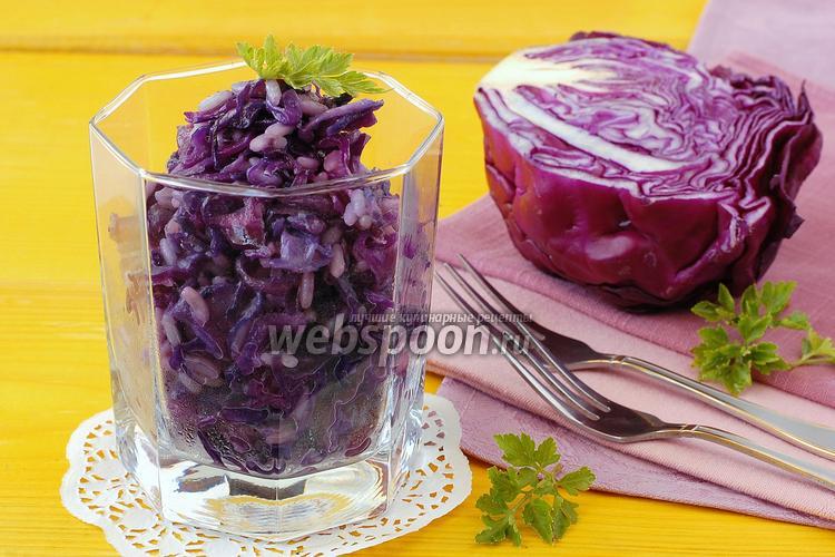 Фото Салат из краснокочанной капусты и риса