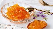 Фото рецепта Варенье из апельсиновых корок