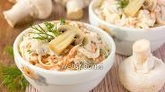 Фото рецепта Салат с куриным мясом, корейской морковью и грибами