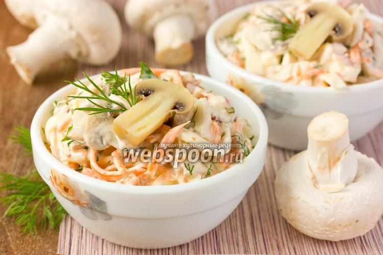 Фото Салат с куриным мясом, корейской морковью и грибами
