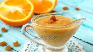Фото рецепта Апельсиново-изюмный соус