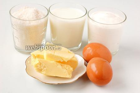 Для приготовления масляного сметанно-яичного крема нам понадобится молоко, сметана, сахар или сахарная пудра, яйца.