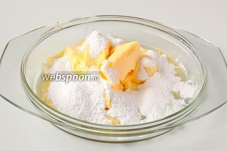 Масло комнатной температуры соединить с сахарной пудрой.