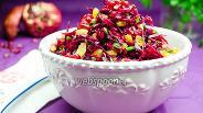 Фото рецепта Салат из краснокочанной капусты с гранатовым соком
