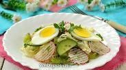 Фото рецепта Салат с редисом и киви