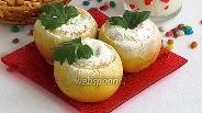 Фото рецепта Яблоки запечённые с орехами и сгущёнкой