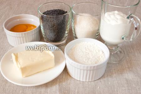 Подготовить основные необходимые ингредиенты: яйца (понадобятся только желтки), сливочное масло, мак, сахар, муку, сметану.