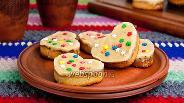 Фото рецепта Имбирные пирожные