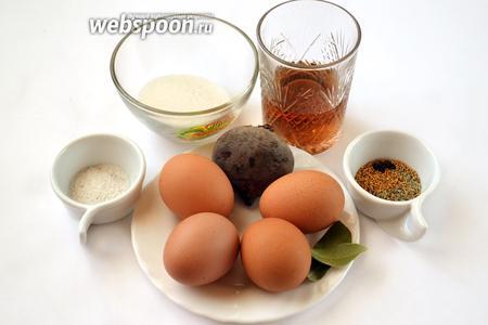 Для приготовления маринованных яиц нам понадобятся такие ингредиенты: яйца, винный уксус, сахар, свёкла, соль, лавровый лист, специи.