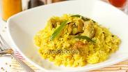 Фото рецепта Золотистый рис со свининой и шалфеем