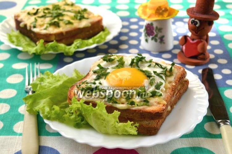 Фото Французские бутерброды крок-мадам и крок-месье