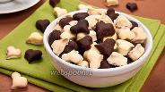 Фото рецепта Печенье «Шоколадные сердечки»