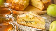Фото рецепта Двухслойный яблочный пирог
