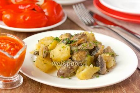 Картофель с шампиньонами и куриными сердечками