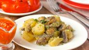 Фото рецепта Картофель с шампиньонами и куриными сердечками