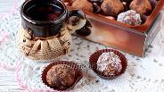 Фото рецепта Конфеты «Три ореха»