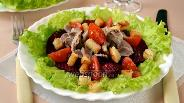 Фото рецепта Салат со свёклой и куриными желудочками