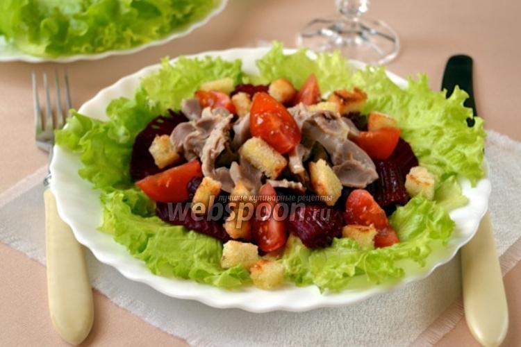 Фото Салат со свёклой и куриными желудочками