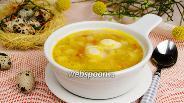 Фото рецепта Овощной суп с перепелиными яйцами