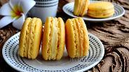 Фото рецепта Лимонное печенье macarons