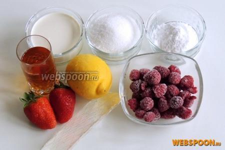 Подготовим ингредиенты: малину размороженную или свежую, клубнику размороженную или свежую, сливки как можно большей жирности (у меня 35%), сахар, сахарную пудру для соуса (сахар можно размельчить блендером до пудры), желатиновые пластины от Др.Эткер, ванильный сахар с семенами, ром или вкусовая эссенция (по желанияю).
