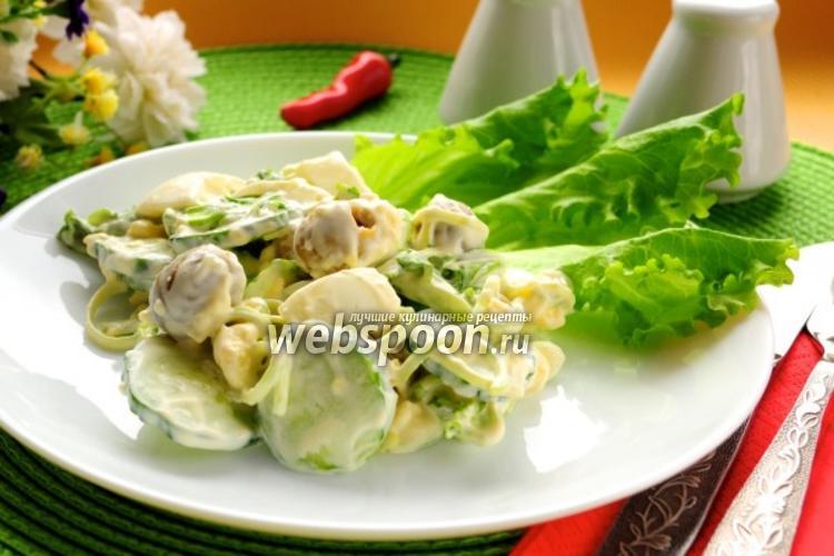 Фото Салат с огурцом, яйцами и оливками