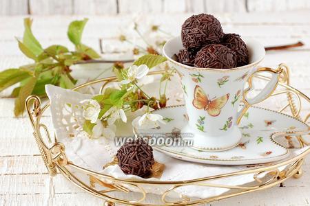Шоколадные конфеты «Бригадейро»