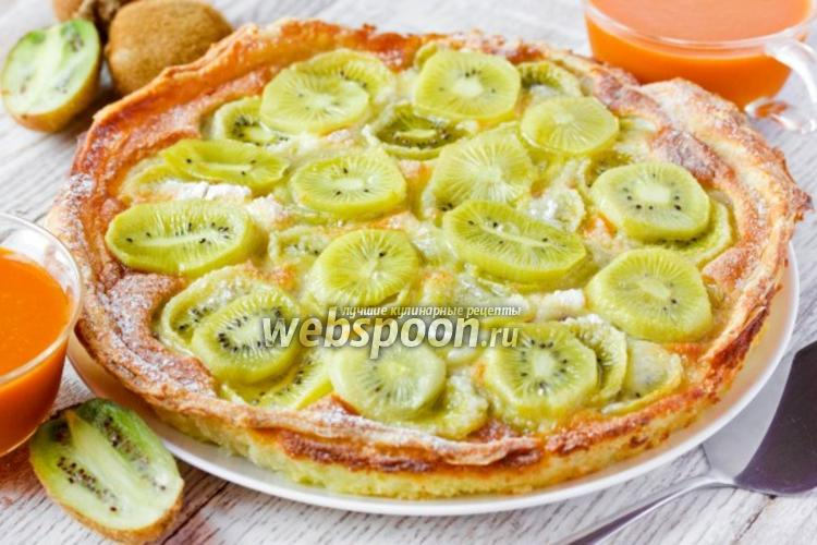 Фото Открытый пирог со сметанной заливкой и киви